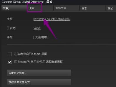 steam云存档恢复本地下载到哪里